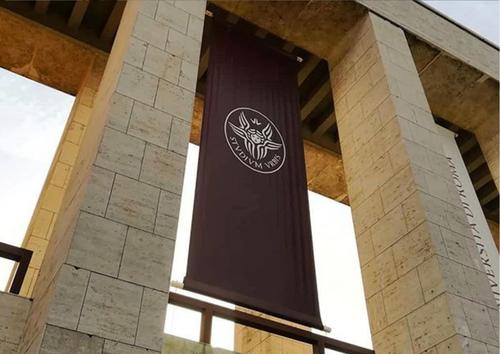 Sapienza University of Rome