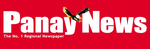panay-news-logo-retina.png